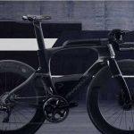 La bicicleta mas cara y rápida